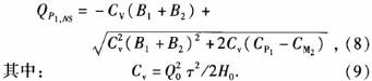 压力波动预止阀计算模型